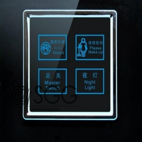 China 6mm colored tempered glass switch panels, 6mm silkscreen printed glass touch screen light switch panel, 6mm silk screen tempered glass touch wall switch factory