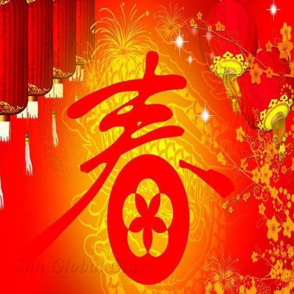 Glückliches Lunar New Year @Shenzhen Sun Global Glass Co., Limited